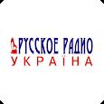 Russkoe Radio Ukraine apk