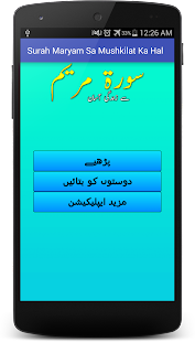 Surah Maryam Sa Mushkilat Hal for PC-Windows 7,8,10 and Mac apk screenshot 3