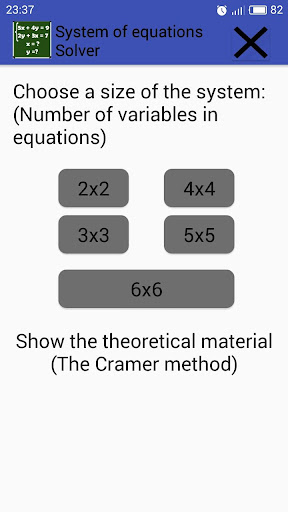 System of equations Solver screenshot 1