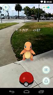 ポケモンのARスマホアプリ「Pokémon GO」が配信開始