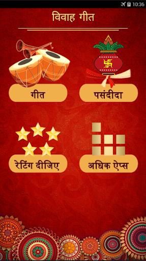 Shadi com indian Shaadi Direct