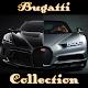 Bugatti Collection Download for PC Windows 10/8/7
