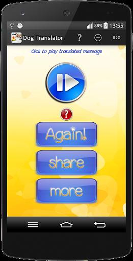 玩免費休閒APP 下載狗翻譯(模擬器) app不用錢 硬是要APP