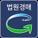 굿옥션- 법원경매정보의 표준 icon