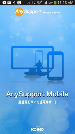 ACU Companion App
