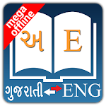 Gujarati Dictionary Icon