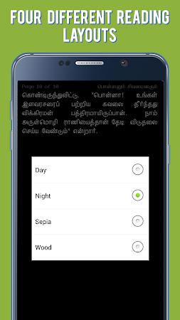 Parthipan Kanavu - கல்கி தமிழ் 17.0 screenshot 1536823