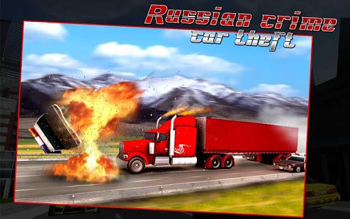 ロシアの犯罪車の盗難