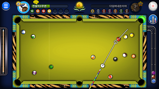 ub2f9uad6cuc758 uc2e0 1.80.0 screenshots 22