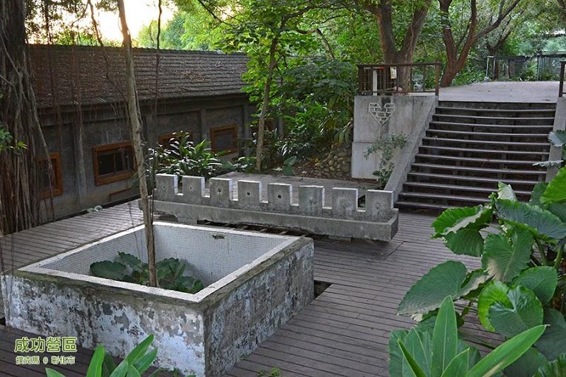 成功營區露天澡池