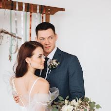 Wedding photographer Irina Levchenko (levI163). Photo of 02.04.2018