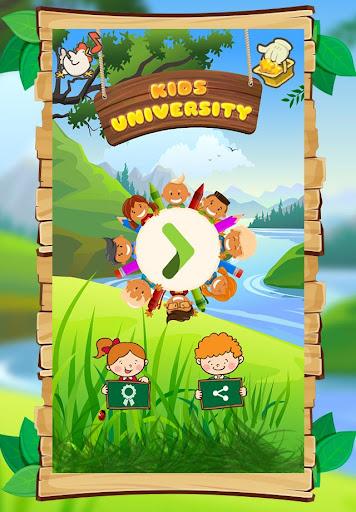 キッズ大学の学習ゲーム