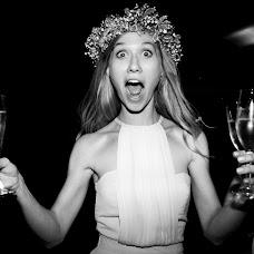 Wedding photographer Sergey Klychikhin (Sergeyfoto92). Photo of 28.04.2019