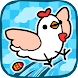 Easter Bird Jump - Androidアプリ