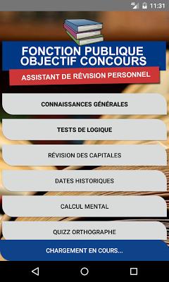 Concours Fonction Publique - screenshot