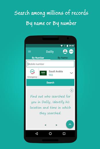 Dalily - Caller ID 7.1.3 screenshots 1