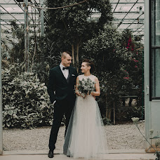 Wedding photographer Aleksandra Dobrowolska (moosewedding). Photo of 05.08.2018