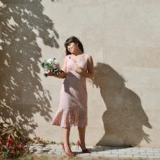 Wedding photographer Viktoriya Nikitaeva (nikitaeva). Photo of 16.10.2018