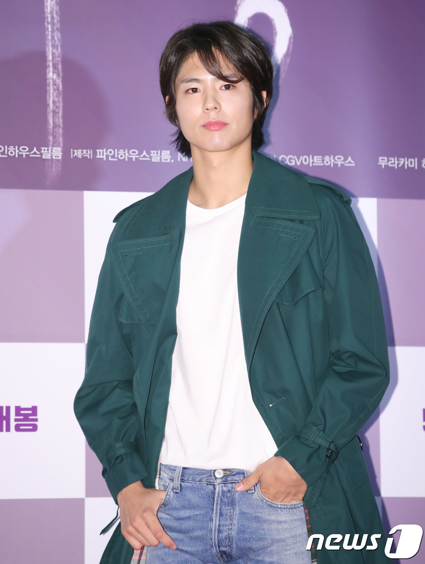 Park Bo Gum S Hair Keeps Growing And Here S Why He S Refusing To Cut