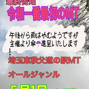 のカスタム事例画像 ぴゅあ (SSS)sa street stageさんの2019年04月29日16:53の投稿