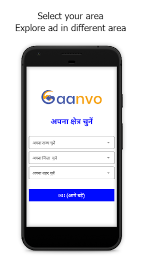 Gaanvo - Buy & Sell New & Used Items in Villages screenshot 2