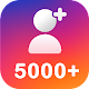 Follower Booster - Get Followers, Gain Likes, Tags
