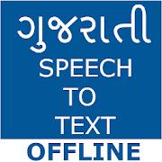 Gujarati Speech To Text Converter