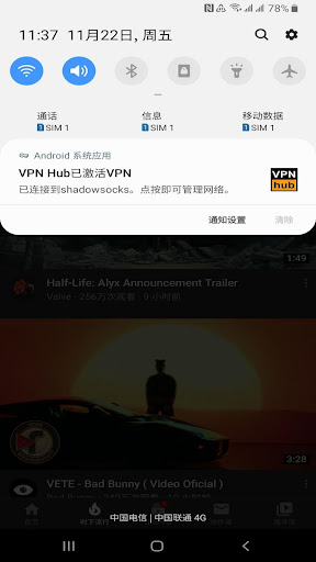 Free VPN-Privacy Proxy & Wifi Hotspot Shield screenshot 4