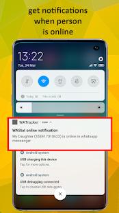 HackWa - WhatsApp last seen