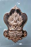 เลขสองหลัก เหรียญพระพุทธมหาจักรพรรดิ์ พระนาคปรกทรงเครื่องล้านนา วัดพระนอนแม่ปูคา จ.เชียงใหม่เนื้อทองแดงผิวไฟ เลข ๘๓ (จากจำนวนสร้าง ๘๘๘)