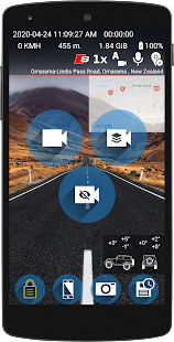 Dash Cam Travel – car camera Screenshot