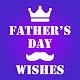 Father's Day Wishes Download for PC Windows 10/8/7