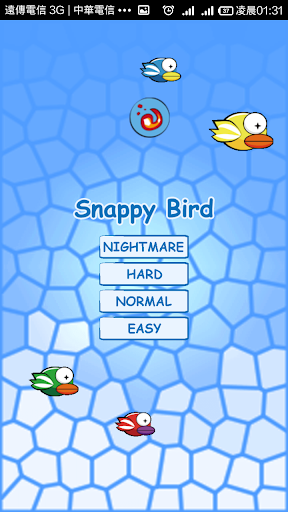 Snappy Bird (Hungry Snake)