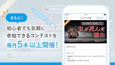 エブリスタ - 小説サービスのおすすめ画像4