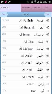 Easy Quran Study القرآن الكريم (Muslim-Arabic)FREE - náhled