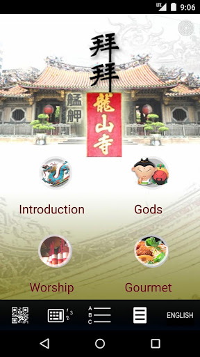 Lungshan Temple Worship Guide