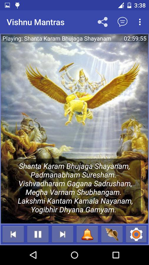 Suklam Baradharam Remix Song Free Download - bearlost