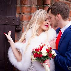 Wedding photographer Darya Kaveshnikova (DKav). Photo of 25.01.2017