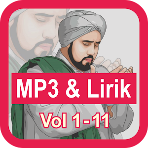 Zikir ya hanana mp3 free download.