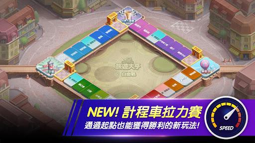 LINE 旅遊大亨  screenshots 2