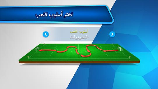 تحميل لعبة المدرب الافضل 2020 Online Soccer Manager للاندرويد 4