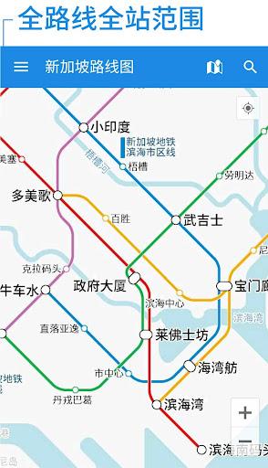 新加坡铁路线图 - 地铁 捷运 圣淘沙