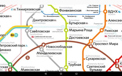 Moscow metro map 1.2.5 Screenshots 4