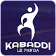 Kabaddi - Live Score , Schedule & News Android apk