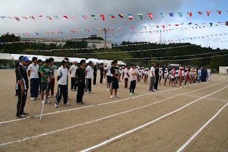 Photo: 開会式