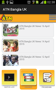 ATN BANGLA UK screenshot 3