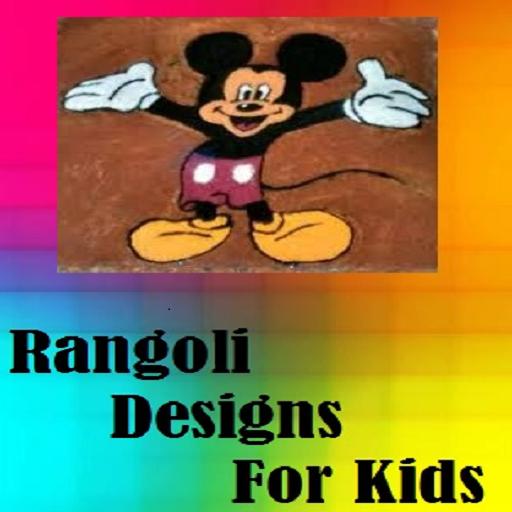 Rangoli Designs For Kids Izinhlelo Zokusebenza Ku Google Play