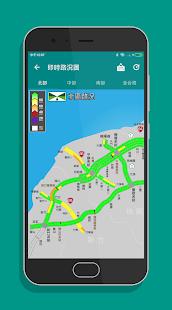 App 國道路況即時影像 - 高速公路塞車狀況與車速查詢 APK for Windows Phone
