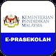 E-PRASEKOLAH Download for PC Windows 10/8/7