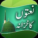 Naat Ka Khazana icon